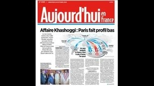 Destaque do jornal Aujourd'hui en France desta quarta-feira, 24 de outubro 2018