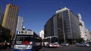 Vue du centre-ville de Buenos Aires.
