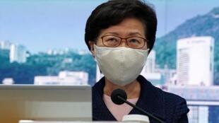 Kiongozi wa serikali ya Hong Kong Carrie Lam katika mkutano na vyommbo vya habari, Julai 31,2020.