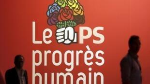 5 июня в Пуатье начался ежегодный съезд правящей социалистической партии.