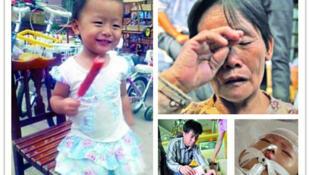 佛山被碾女孩小悅悅已於21日00時32因搶救無效離世。