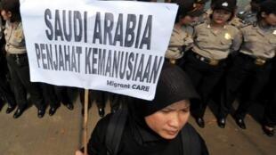 Lors d'une manifestation à Jakarta contre l'exécution de domestiques indonésiennes en Arabie Saoudite, une femme brandit un panneau: «l'Arabie Saoudite est un criminel de l'humanité». Photo datée de juin 2011.