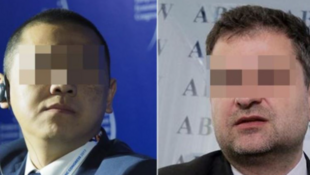 波兰电视台公布的涉事二人资料图片
