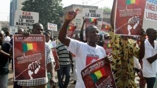 Manifestation à Bamako, le 11 octobre 2012, pour appeler à une intervention armée dans le nord du Mali par une force ouest-africaine d'interposition.