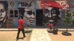 The façade of Guediawaye Hip Hop, an urban arts cultural centre in a suburb of Dakar, founded by rapper Fou Malade