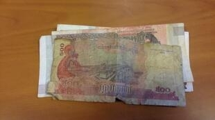 10. Money Rile