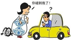 中國網絡關於碰瓷的漫畫