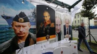 O presidente Vladimir Putin defendeu a criação de um Estado no leste da Ucrânia