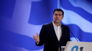 Le Premier ministre grec lors de son discours d'ouverture de la Foire internationale Thessalonique, le 10 septembre 2016.