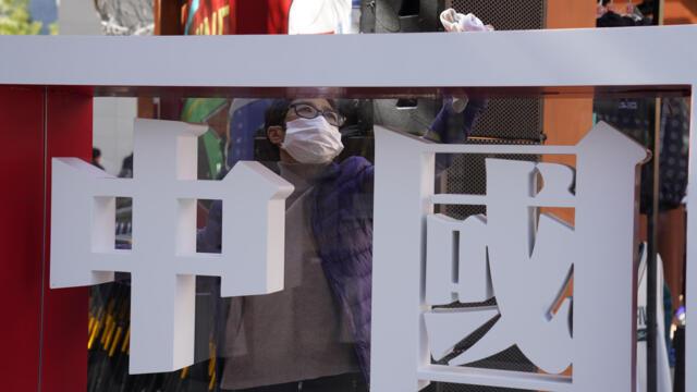 中国出生率历史性塌陷 1949年以来最低水平(photo:RFI)