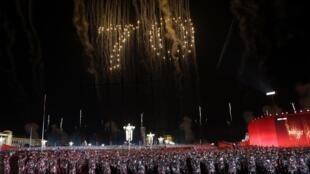 مراسم هفتادمین سالگرد تأسیس جمهوری خلق چین