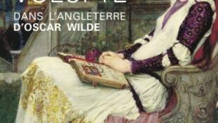 唯美艺术画家认为艺术的本质是弘扬美。英国画家Waterhouse的Saint Cécilia