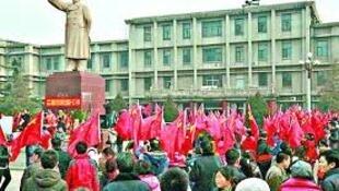 毛泽东冥诞120中国各地政府及官媒主导举办纪念活动