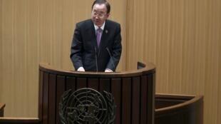 Le secrétaire général de l'ONU, Ban Ki-moon à l'ouverture de la Conférence internationale sur le financement du développement, à Addis Abeba, le 13 juillet 2015.