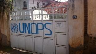 Suites aux révélations de RFI, l'Unops a déménagé son bureau à Bukavu. L'agence onusienne a assuré ne pas être informée de l'identité de son véritable propriétaire.
