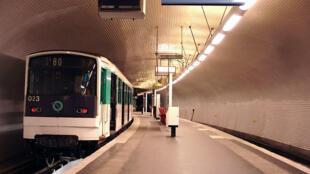 O metrô de Paris.