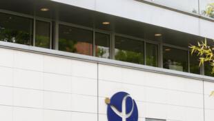 L'une des façades de l'Institut Pasteur à Paris.
