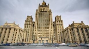 وزارت امور خارجه روسیه در مسکو.