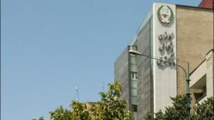 Iran Central Bar Association