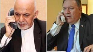 مایک پمپئو در تماس تلفنی با محمد اشرف غنی تاکید کرد که سیاست آمریکا در قبال افغانستان تغییر نکرده است.