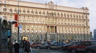 Le siège des services secrets russes à Moscou.