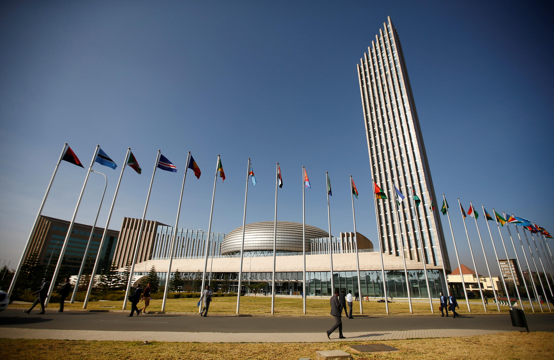 Siège de l'Union africaine, à Addis-Abeba, en Ethiopie.