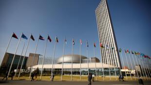 Siège de l'Union africaine, à Addis Abeba (Ethiopie).