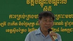 Khun sokha