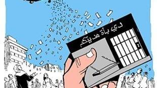 Uma das charges do cartunista brasileiro Carlos Latuff.