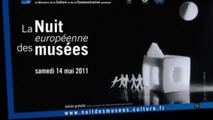 Cerca de 3000 estabelecimentos em toda a Europa participam da edição 2011 da Noite dos Museus.