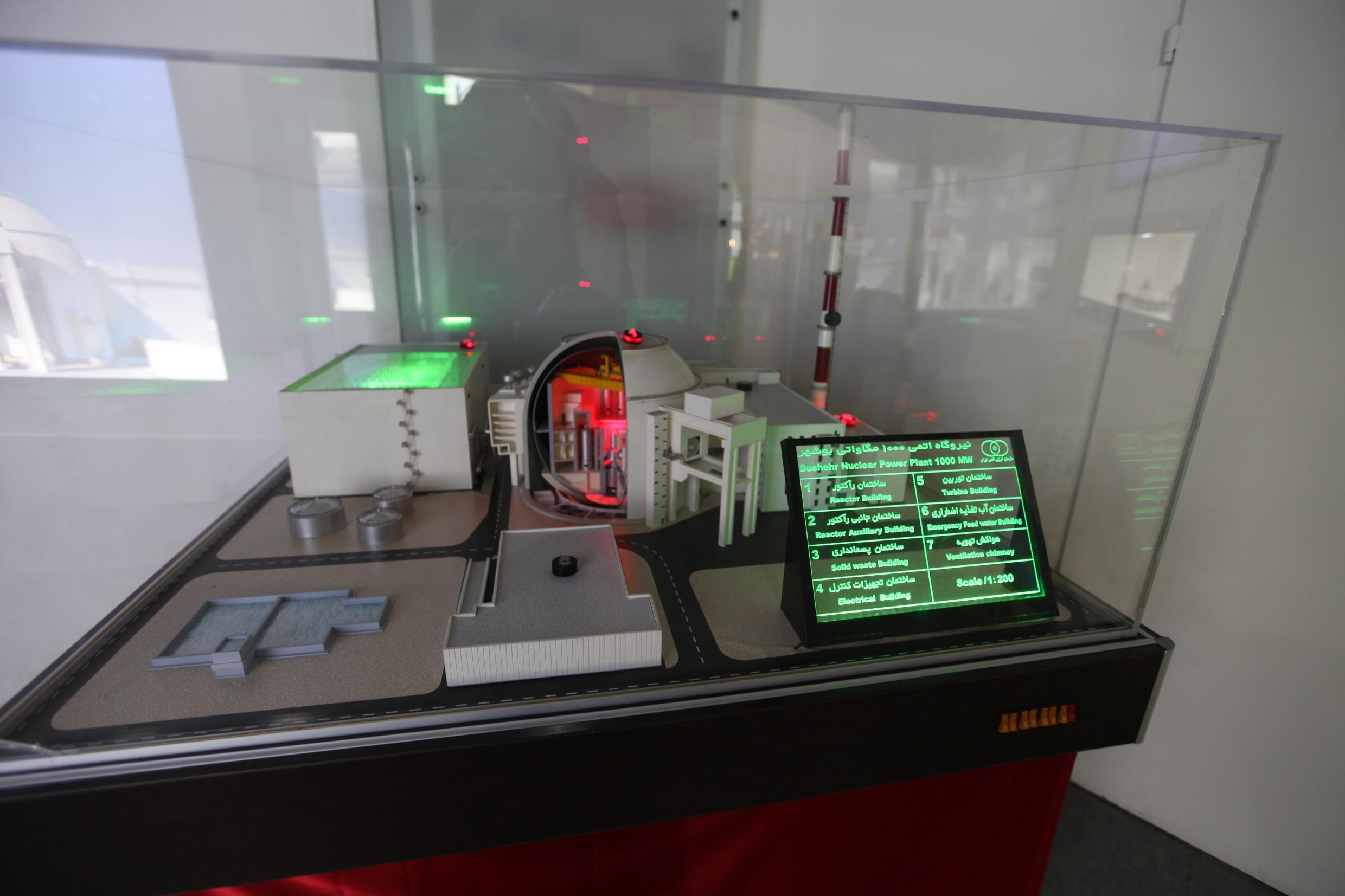 Scale model of nuclear power plant
