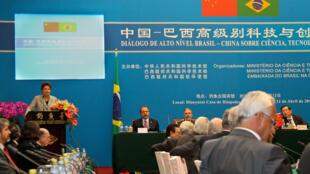 Presidenta Dilma Rousseff discursou durante cerimônia de abertura do Diálogo de Alto Nível Brasil-China em Ciência, Tecnologia e Inovação
