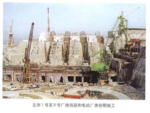 圖6:不太高大、雄偉的三峽工程左岸1至5號機組壩塊