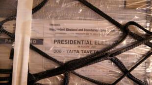 Boletim de voto para as eleições gerais no dia 8 de Agosto de 2017.