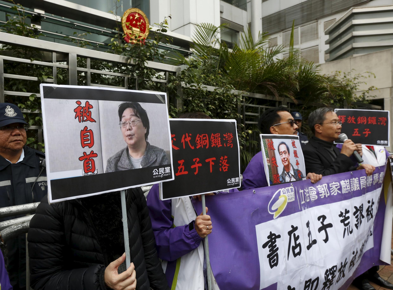 Ảnh minh họa : Thành viên phong trào dân chủ Civic Party mang ảnh ông Quế Dân Hải  (T) biểu tình trước trụ sở Văn phòng đại diện của Trung Quốc tại  Hồng Kông, ngày 19/01/2016.
