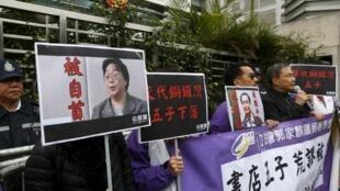 香港民众示威抗议铜锣湾书店多人被失踪事件