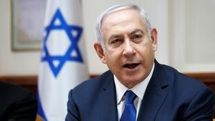 Fira Ministan Isra'ila Benjamin Netanyahu.