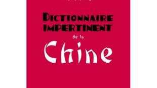 Le «Dictionnaire impertinent de la Chine», écrit par Renaud de Spens et Jean-Jacques Augier.