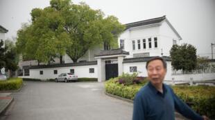 Tư dinh của người nhà ông Chu Vĩnh Khang, cựu bộ trưởng Công An Trung Quốc