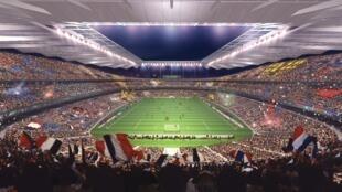 Aspecto do Estádio de França, perto de Paris