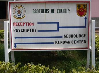 Hospitali ya Ndera nchini Rwanda.