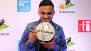 Sofiane Boufal est le troisième international marocain à recevoir le Prix Marc-Vivien Foé.