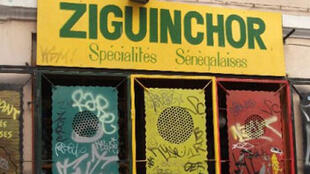 La façade d'un restaurant sénégalais à Marseille.