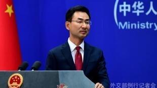 中国外交部发言人耿爽在9月11日答记者问