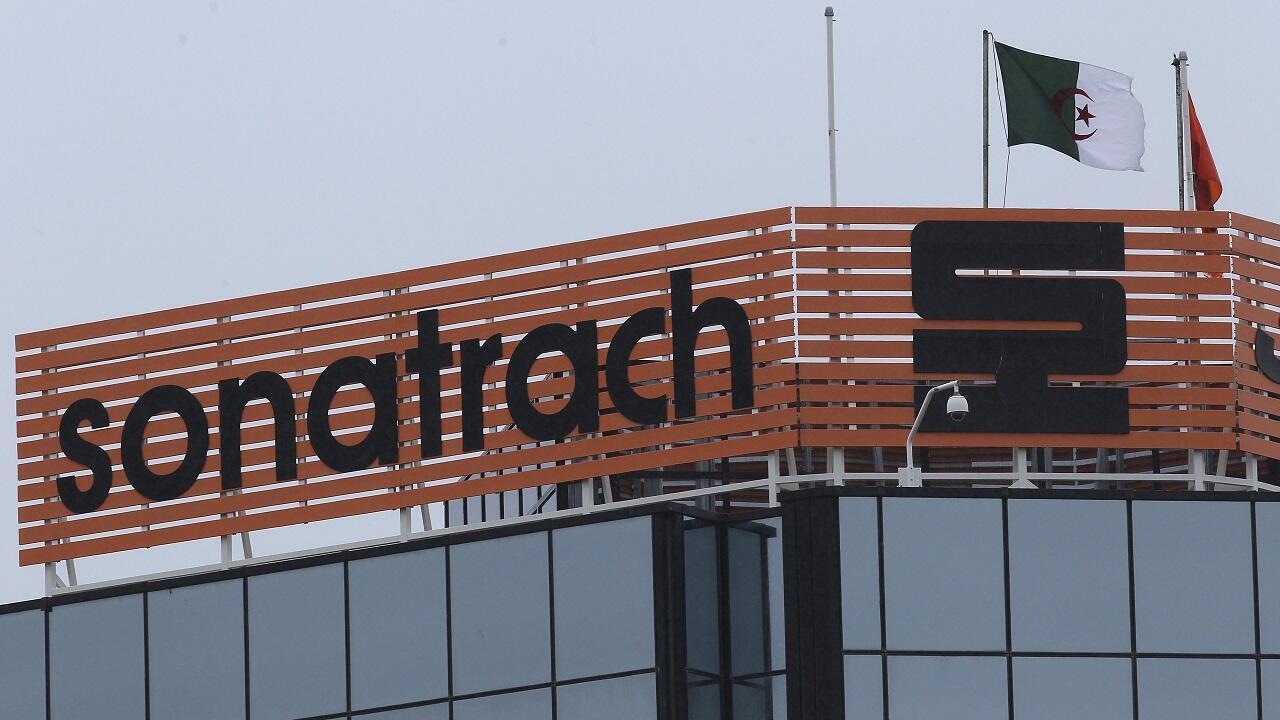PHOTO Logo Sonatrach