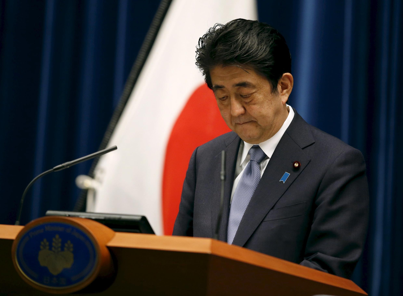 Речь премьер-министра Японии Синдзо Абэ по случаю 70-летия окончания Второй мировой войны. 14 августа 2015