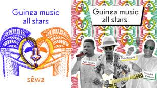 Guinea Music All Stars (Foli Son) et Moh! Kouyaté, Sekouba Bambino, Petit Kandia (Foli Son).