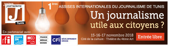 Assises du journalisme en Tunisie