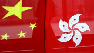 中国与香港旗帜