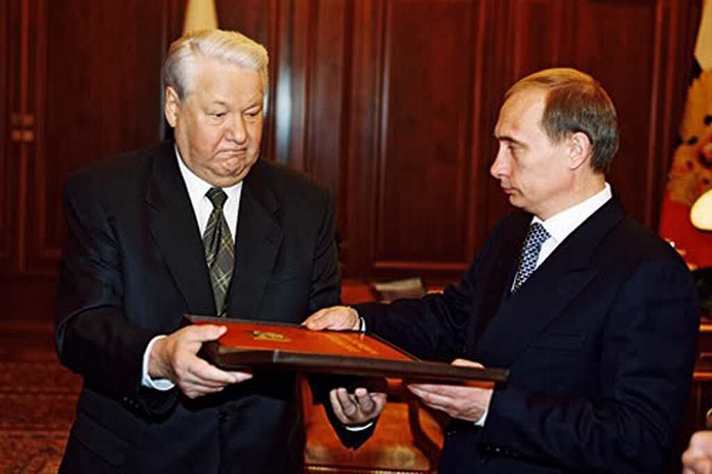 Борис Ельцин и Владимир Путин
